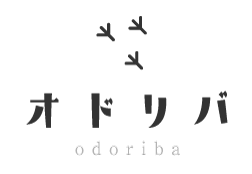 特定非営利活動法人オドリバ